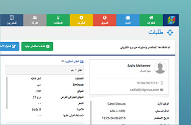 ps_arabic